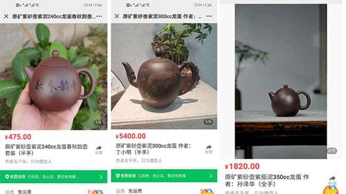 龙蛋紫砂壶的价格 半手不一定比全手壶价格低
